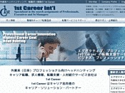 1st Career Inc.